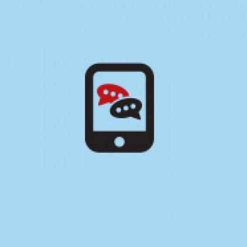 שליחת sms <br> מהתוכנה